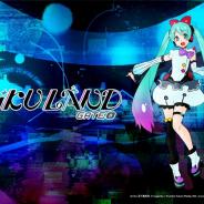 「初音ミク」の公式コラボグッズを販売するVRワールド「MIKU LAND GATE β」が8月に「バーチャルキャスト」内にオープン!