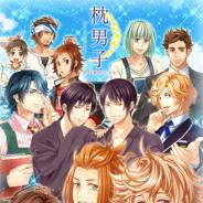 エイタロウソフト、新作女性向け恋愛シミュレーションゲーム『枕男子~甘い夢のつづき~』の配信を開始