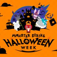 ミクシィ、『モンスターストライク』で「MOSTER STRIKE HALLOWEEN WEEK」…XFLAG STORE限定グッズやキャンペーン、特別なログインボーナスも