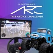 しくみデザイン、ARとラジコンを組み合わせた『ARC』テクノロジーで疑似ドライブ体験イベントを開催