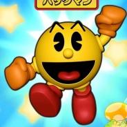 KEMCO、iOS向け新作ランゲーム『Mega Run meets パックマン』の事前登録を開始…『Mega Run』と「パックマン」がコラボ