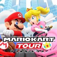 任天堂、『マリオカート ツアー』で最大8人で遊べるマルチプレイのサービスを開始! 3種のモードを搭載