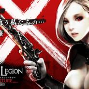 ネクソン、新作MMORPG『クロスレギオン~ラストフューチャー~』を配信開始 人気PCゲーム『アトランティカ』のNDOORSとネクソンがタッグ