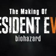 【PSVR】VR化したことでより求められるディテール カプコン、『バイオ7』メイキング動画第4弾を公開