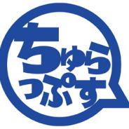 ちゅらっぷす、2020年3月期の最終利益は69万円 決算期変更に伴い9ヶ月決算に 『防振りうぉーず』など開発