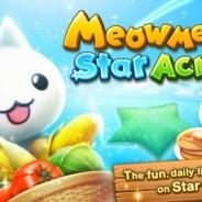 コロプラ、島づくりSLG『ほしの島のにゃんこ』を海外のApp Storeで配信開始…英語名称は『Meow Meow Star Acres』