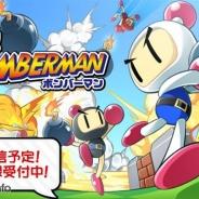 KONAMI、新作『対戦! ボンバーマン』の事前登録を開始 スマホアプリで『ボンバーマン』のオンライン対戦を実現!