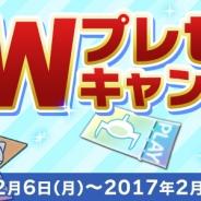 サイバーステップ、クレーンゲームアプリ『トレバ』で「配送 W プレゼントキャンペーン」を2月6日より開催