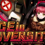 SNK、『METAL SLUG ATTACK』で期間限定イベント「ACE in ADVERSITY」を開催!!