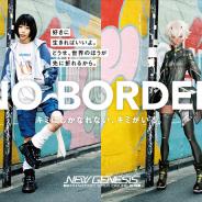 セガ、新作オンラインRPG『PSO2 ニュージェネシス』のプロモPJ「NO BORDER.」において渋谷ポスタージャックを実施