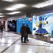 バンダイナムコアミューズメント、『ドラゴンクエストVR』の巨大ウォール広告を掲出 剥がせるスライム型のクーポン付き!!
