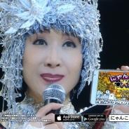 ポノス、800万DL達成の人気アプリ『にゃんこ大戦争』で初のテレビCMを実施!小林幸子さんを起用