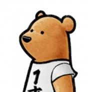 スクエニ、『くまぱら』が1周年記念キャンペーンを開催 ★4ふくが1着以上確定の「スペシャルふく袋」などが登場