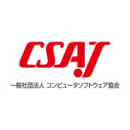 CSAJ、データ適正消去実行証明書発行事業を開始 消去作業の信頼性や事業者の作業プロセスの安全性を訴求