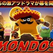 Monstars、iOS向け3Dアクションアドベンチャーゲーム『モンドス』の提供開始