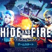 【レビュー】全世界で累計1億ダウンロード達成したネクソンの『HIDE AND FIRE』を紹介 9月26日には正式サービスも開始予定