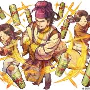 トイロジック、『八百万クエスト』で期間限定ガチャ「聖徳太子登場!招神祭」を3月31日より開催決定