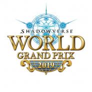 Cygames、優勝賞金1億1000万円をかけた頭脳eスポーツ世界大会「Shadowverse WGP 2019」の概要を決定! 埼玉県も後援!