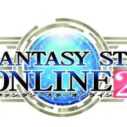 セガゲームス、PS4版『ファンタシースターオンライン2』が100万DL突破! 4月上旬から記念キャンペーンを開催!