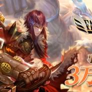 FUNPLE STREAM、巨神召喚RPG『ファンタジースクワッド』の事前登録者数が5万人を突破 公式Twitterフォロー&リツイートキャンペーン第3弾も開催