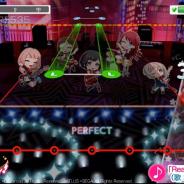 ブシロードとCraft Egg、『ガルパ』で7月20日追加予定のカバー楽曲「Reach Out To The Truth」のプレイ動画を一部先行公開!