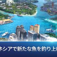 Netmarble、『フィッシングストライク』でインドネシアをテーマにした新ステージと魚を追加するアップデートを実施!