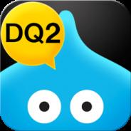 【App Storeランキング(6/27)】『ドラクエII』の配信でポータルアプリが158⇒13位に。昨日リリースの『うた☆プリアイランド』も急浮上!