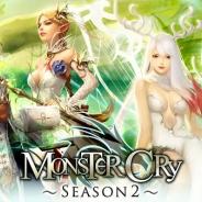 CJインターネット、『MONSTER CRY-season2-』で進化カードを更新。さらに今なら豪華アイテムがもらえる。