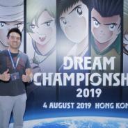 KLab、『キャプテン翼~たたかえドリームチーム~』の世界大会「DREAM CHAMPIONSHIP 2019」香港大会のレポートを公開!