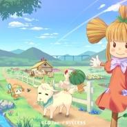 サクセスとエルディ、『畑っぴ~里山くらし~』のiOSアプリ版をリリース…本物の野菜がもらえる育成ゲーム