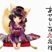 ICJ、『あやかし百鬼夜行~妖怪育成奇譚~』で1月限定新カード「尾光の正月休み(2014)」を配信