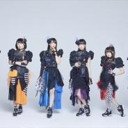 i☆Risの16thシングル「Changing point」のジャケット写真が解禁 収録曲の詳細も明らかに 若井友希さん作詞作曲した楽曲も収録