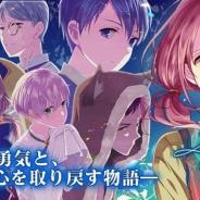 SEEC、乙女ゲーム×童話ノベル『ネバーランドシンドローム』のAndroid版を提供開始 iOSは8月を予定