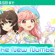 Donuts、『Tokyo 7th シスターズ』でCi+LUSデビュー曲『シトラスは片想い』を実装! ゲーム内イベント「第24回 Try The New Number!!」を開始!