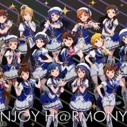 バンダイナムコ、『アイドルマスター ミリオンライブ!』で2ndライブ「ENJOY H@RMONY!!」を再現したイベントを開始!