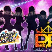 ブシロード、DJがテーマの新プロジェクト「D4DJ(ディーフォーディージェー)」発の2つのユニットの名称とロゴを公開!