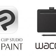 セルシス、「CLIP STUDIO PAINT PRO」がChromebook向けに「Wacom Intuos」にバンドル
