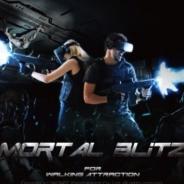 セガ、体験者が実際に歩いて戦うアーケードFPS『Mortal Britz』のエリアを倍増