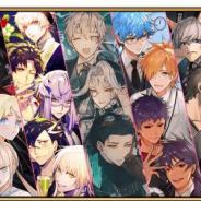 FGO PROJECT、『Fate/Grand Order』で「カルデアボーイズコレクション 2021」を開催! 概念礼装9枚の中から好きな1枚を選んで入手できる!