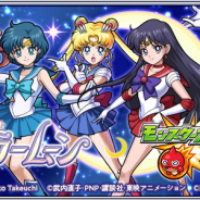 【Google Playランキング(11/20)】「美少女戦士セーラームーンCrystal」コラボ実施中の『モンスト』が首位キープ 『ブラウンダスト』は20位まで浮上