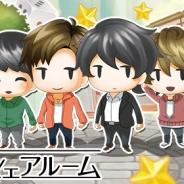 DeNA、女性向け恋愛SLG『東京シェアルーム』をMobageでリリース…恋愛ノベルゲーム×すごろくの新感覚ゲーム