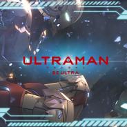 DAYAMONZ、『ULTRAMAN:BE ULTRA』がリリース直前生放送のアーカイブを公開 新キャラのデザインなどを発表
