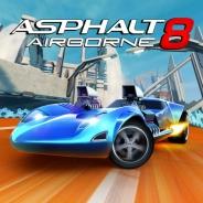 """ゲームロフト、『アスファルト8:Airborne』で期間限定コンテンツ """"Hot Wheels Championship""""を配信開始"""