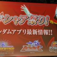 【TGS2015】バンナム、ガンダムアプリ3作品でシャア関連イベント・キャンペーンを実施中 声優の小野坂昌也さん、檜山修之さんが登場!