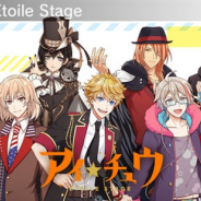 サイバード、オンデマンドシールアプリ「ぺたっときゃら」に『アイ★チュウ Etoile Stage』のデザインが登場