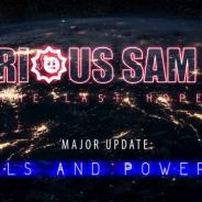 戦闘がより過激に  『Serious Sam: The Last Hope』のアップデートでスキル機能を実装