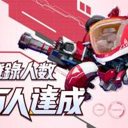 NetEase、新作メカバトルスマホゲーム『機動都市X』の事前登録者数が5万人突破!