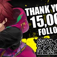 オルトプラスと集英社、『シンエンレジスト』公式Twitterのフォロワー15000人突破を記念して全26キャラクターの追加ボイスを公開!