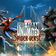 ゲームロフト、『スパイダーマン・アンリミテッド』の最新大型アップデートをiOS版で配信。マーベル社の「スパイダーヴァース」の世界観を投入