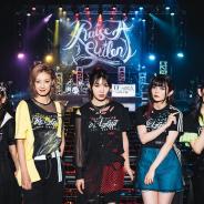 ブシロードミュージック、RAISE A SUILEN ZEPP TOUR2021「BE LIGHT」名古屋公演を本日開催!
